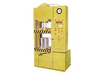 compression molding machine manufacturers